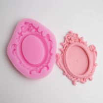 BE015 Mirror Frame Shape 3D Silicone Mold Soap Mold Cake Decorating Tools