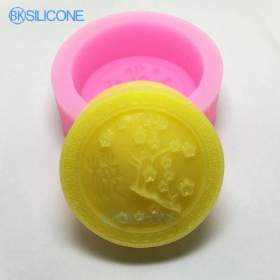 Plum Blossom Flower Silicone Mold Craft Molds DIY Handmade Cake Molds AN023