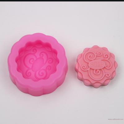 Silicone Soap Mold Resin Clay Chocolate Candy Cake Decoration Fondant Cake Decorating Tools Handmade AY017