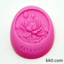 New Arrival Lotus Natural Silicone Cake Mold Soap Silicon Mould AK016