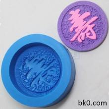 Chinese Craft Art Silicone Soap Mold Craft Molds Diy Handmade Soap Molds Birthday Gift AD019