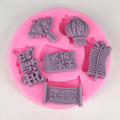 BK1032 New Year's Greetings Fondant Cake Silicone Mold Chocolate Candy Molds Cake Decoration