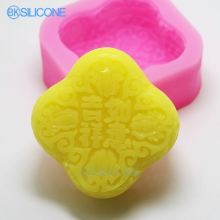 Chinese Style Silicone Soap Mold Fondant Cake Molds Mould For The Kitchen Baking AN015