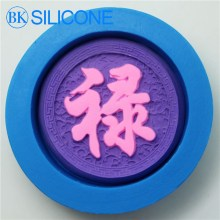 Chinese Style Craft Art Soap Silicone Mold Craft Molds Diy Handmade Soap Molds AD020