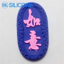 Chinese Style Silicon Soap Mold Candle Mould Diy Carft Molds AD023