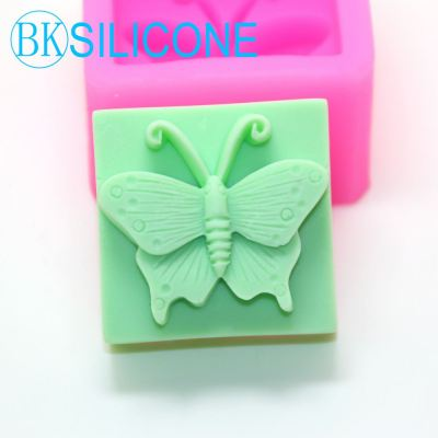 3D Butterfly Silicone Mold Soap Molds Mould For Cake Decorating AM025