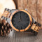 Zebra Wood Watch, Natural Tree Stripes Bracelet Men Full Wooden Quartz Wristwatch, Bamboo Wristwatch Bracelet