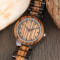 Nature Wood Wrist Watches, Men Quartz Bangle Simple Full Wooden Bamboo Watch, Bamboo Wristwatch Bracelet