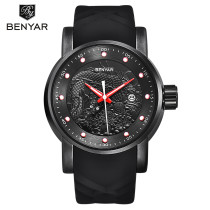 BENYAR Men's Watch, Dragon Design Japanese Movement Wristwatch, Casual Watch for Men Women