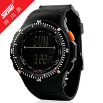 SKMEI Military Watch Causal LED Digital Watch Multi Function Wrist Sport Watch