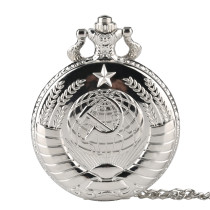 Men's Pocket Watch, Big Size Star Communism Men Quartz Pocket Watch Cool Pendant Necklace, Gifts for Men