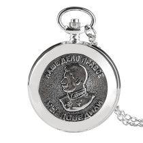 Silver Men's Poacket Watch, Quartz Pocket Watch for Men, Character Carving Pocket Watch for Boy