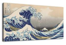 Large Canvas Wall Art The Great Wave Off Kanagawa by Katsushika Hokusai Picture Prints Contemporary Wall Decor for Office Home Decoration