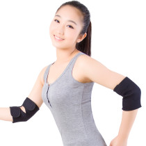 High Quality Thermal Tourmaline Therapy Elbow Support