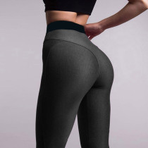 Heartthrob Dark Grey Stitching Contrast Color Leggings Booty Lift
