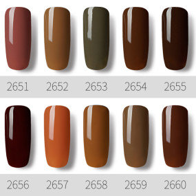 Gel Nail Polish  5 PACK,7ml(Coffee)