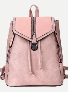 Vinfemass Preppy Style Solid PU Shell Shape Backpack