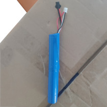 7.4v 1200mah XWE M4 Original Lithium Battery
