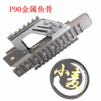 Metal Handguard+Slinder kit for BF P90 Gel Gun Blaster
