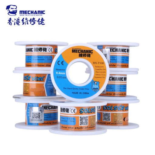 2pcs/lot Original Mechanic Rosin Core Solder Wire 0.4mm 50g Low Melting Point Soldering Tin BGA Welding Tools