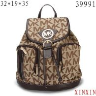 Michael Kors Backpack 030
