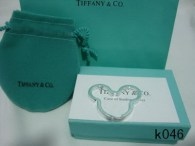 Tiffiny Key chain053