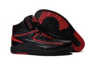 Air Jordan 2 Shoes 003