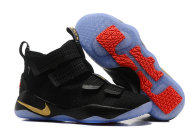 Nike LeBron Soldier 11 Shoes 008