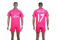 Real Madrid Soccer Club Jersey 222