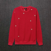 Dior set head fleece M-XXXL (3)