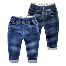 Toddler Boys Pure Color Denim High Quality Jeans Pants
