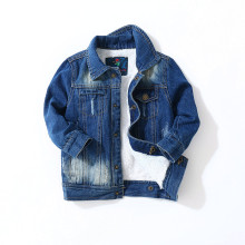 Toddler Boys Ripped Denim Jacket Outerwear