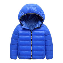 Toddler Boy Slogan Zipper Lightweight Packable Jacket Outerwear