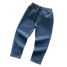 Girls Straight Denim Jeans Bottoms