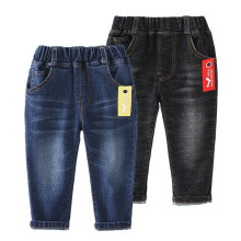 Boys Denim Jeans With Rubber Waist