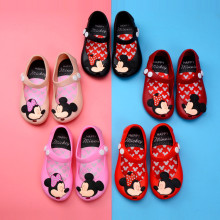 Kid Toddler Girl Cartoon 3D Minney Jelly Flats Shoes