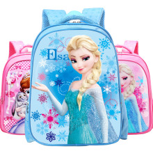 Primary School Backpack Bag Frozen Lightweight Waterproof Bookbag