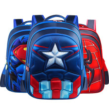 Primary School Backpack Bag 3D Hard Muscle Marvel Lightweight Waterproof Bookbag