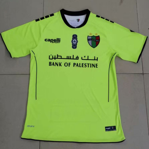 19/20 Palestine Third Away Fans Soccer Jersey