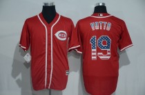Men's Baseball Club Team Player Jersey - National Flag