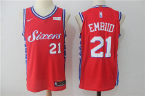 Men's Basketball Club Team Player Jersey - Elite