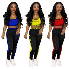 Fashion Leisure Sports Tight-fitting Two-piece Set