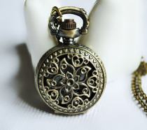 Vintage Pocket Watch Chain PW000163