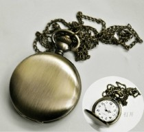 Vintage Pocket Watch Chain PW000173