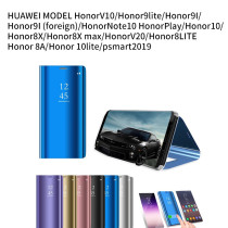 Smart Mirror Flip Case For HUAWEI Model HonorV10-Honor 10lite/P Smart2019