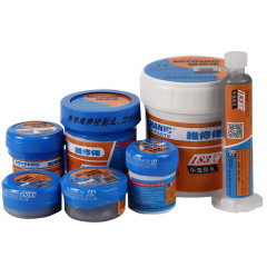 Lead-Free Tin Paste Low Temperature And High Temperature Melting Point Tin Paste CPU Repair