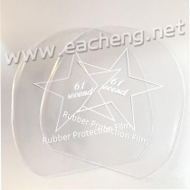 61second Rubber Protection Film