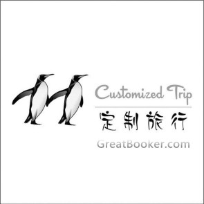 Beijing Customized Tours,tailor-made tour,customizable trip
