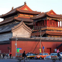 Four day private tour to Lama Temple,Confucius Temple,Mutianyu Great Wall,Ming Tombs,Tian'an men Square,Forbidden City,Hutong Rickshaw Tour,Temple of Heaven,Imperial college,Confucius Temple and Summer Palace