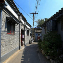 Off the beaten track Hutong Walking Tour